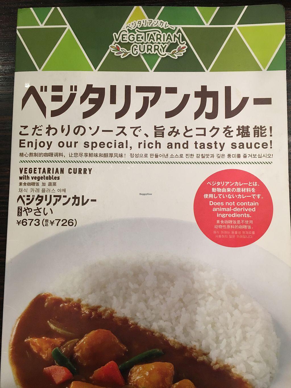 """Photo of CoCo Ichibanya - Nishishinjuku  by <a href=""""/members/profile/konchoo"""">konchoo</a> <br/>Vegetarian menu! <br/> April 6, 2018  - <a href='/contact/abuse/image/113550/381517'>Report</a>"""