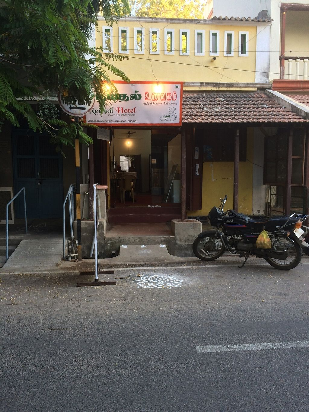 """Photo of Neithal Hotel  by <a href=""""/members/profile/Yo5h"""">Yo5h</a> <br/>view from street <br/> March 6, 2018  - <a href='/contact/abuse/image/113774/367322'>Report</a>"""