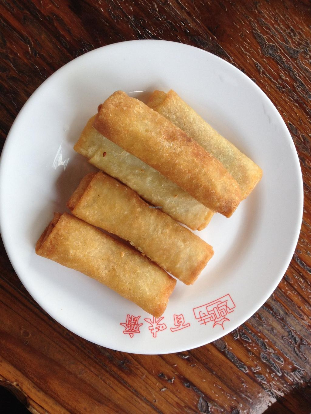 """Photo of Ji Ming Temple Vegetarian Diet  by <a href=""""/members/profile/SP"""">SP</a> <br/>spring rolls <br/> May 16, 2015  - <a href='/contact/abuse/image/11385/102394'>Report</a>"""