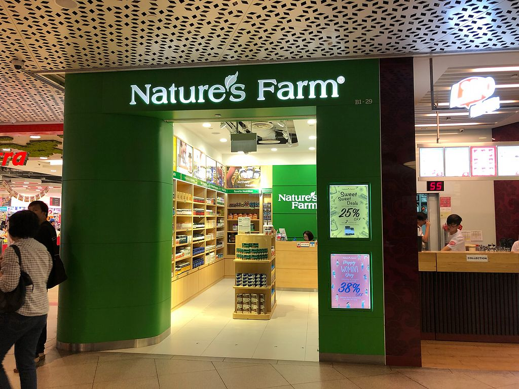 """Photo of Nature's Farm - JEM  by <a href=""""/members/profile/CherylQuincy"""">CherylQuincy</a> <br/>Store front <br/> March 12, 2018  - <a href='/contact/abuse/image/114114/369673'>Report</a>"""