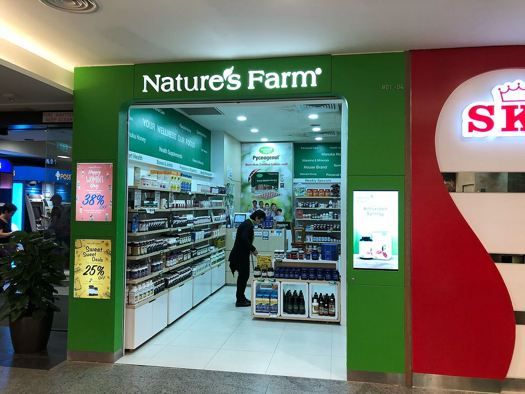 """Photo of Nature's Farm - Bukit Panjang Plaza  by <a href=""""/members/profile/CherylQuincy"""">CherylQuincy</a> <br/>Shop front <br/> March 19, 2018  - <a href='/contact/abuse/image/114118/372887'>Report</a>"""