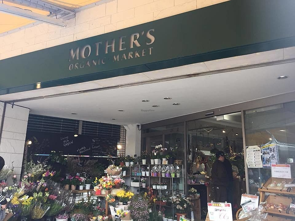 """Photo of Mother's Organic Market  by <a href=""""/members/profile/StarKodama"""">StarKodama</a> <br/>The exterior <br/> March 22, 2018  - <a href='/contact/abuse/image/114315/374377'>Report</a>"""