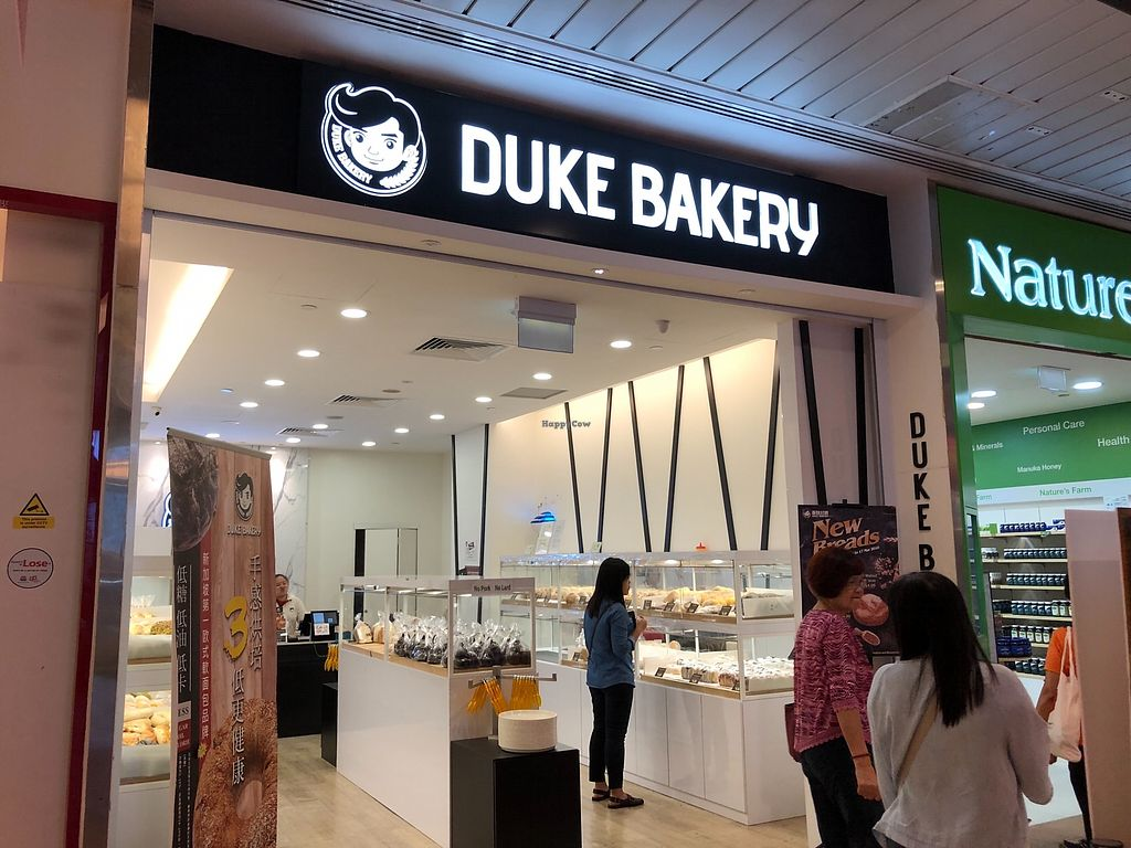 """Photo of Duke Bakery - AMK Hub  by <a href=""""/members/profile/CherylQuincy"""">CherylQuincy</a> <br/>Shop front <br/> March 12, 2018  - <a href='/contact/abuse/image/114318/369618'>Report</a>"""
