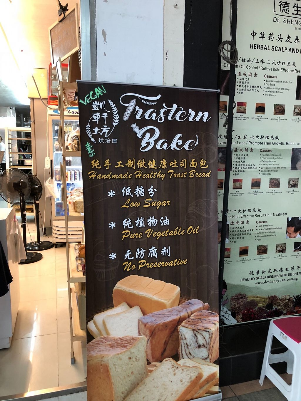 "Photo of Trastern Bake  by <a href=""/members/profile/CherylQuincy"">CherylQuincy</a> <br/>Vegan toasts  <br/> March 13, 2018  - <a href='/contact/abuse/image/114375/369999'>Report</a>"