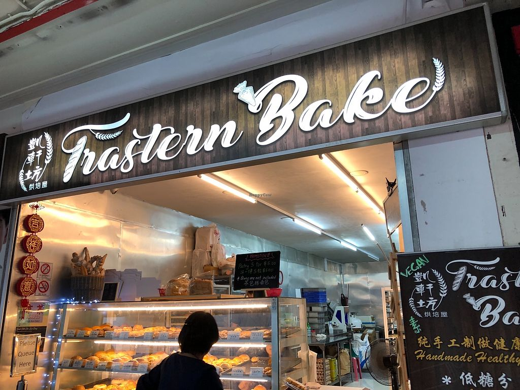 "Photo of Trastern Bake  by <a href=""/members/profile/CherylQuincy"">CherylQuincy</a> <br/>Shop front  <br/> March 13, 2018  - <a href='/contact/abuse/image/114375/370000'>Report</a>"