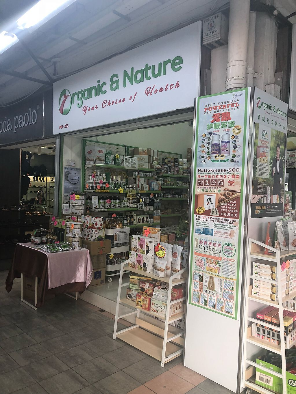 """Photo of Organic and Nature Chain  by <a href=""""/members/profile/AmyLeySzeThoo"""">AmyLeySzeThoo</a> <br/>Shop front (another side) <br/> March 22, 2018  - <a href='/contact/abuse/image/114625/374319'>Report</a>"""