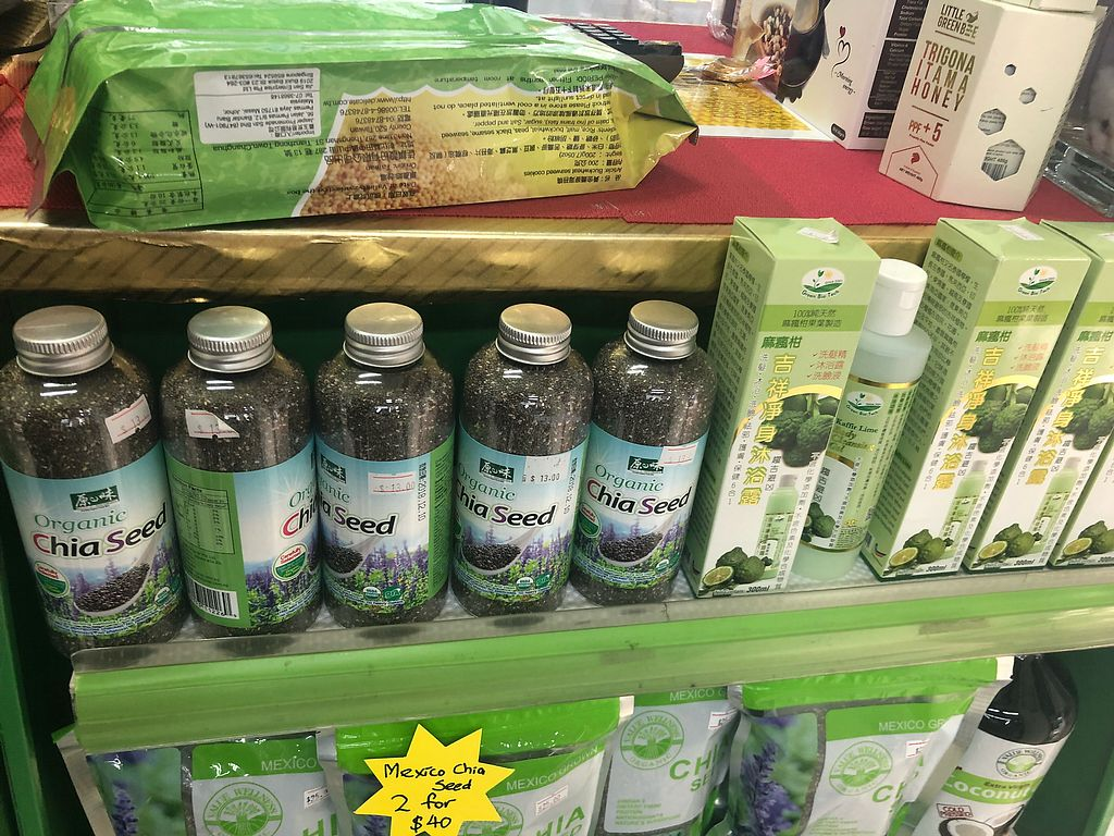 """Photo of Organic and Nature Chain  by <a href=""""/members/profile/AmyLeySzeThoo"""">AmyLeySzeThoo</a> <br/>Chia seed  <br/> March 22, 2018  - <a href='/contact/abuse/image/114625/374327'>Report</a>"""