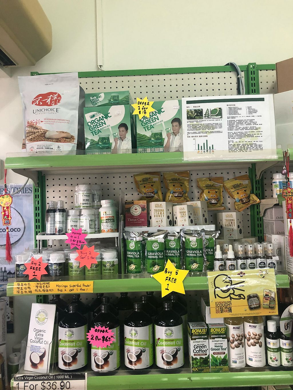 """Photo of Organic and Nature Chain  by <a href=""""/members/profile/AmyLeySzeThoo"""">AmyLeySzeThoo</a> <br/>Organic product  <br/> March 22, 2018  - <a href='/contact/abuse/image/114625/374328'>Report</a>"""