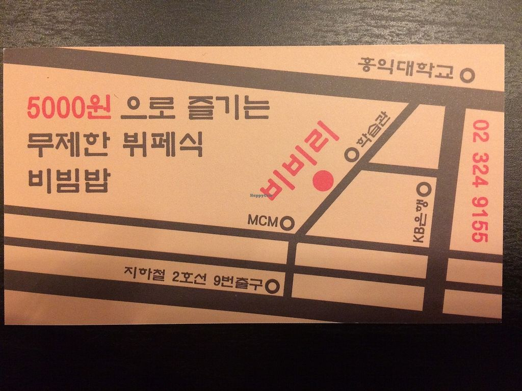 """Photo of Bibiri 2 - 비비리2  by <a href=""""/members/profile/ninacomoneche"""">ninacomoneche</a> <br/>This is the map on the back of Bibiri's business card. The restaurant is near the Hongik University metro station <br/> March 29, 2018  - <a href='/contact/abuse/image/114638/377802'>Report</a>"""