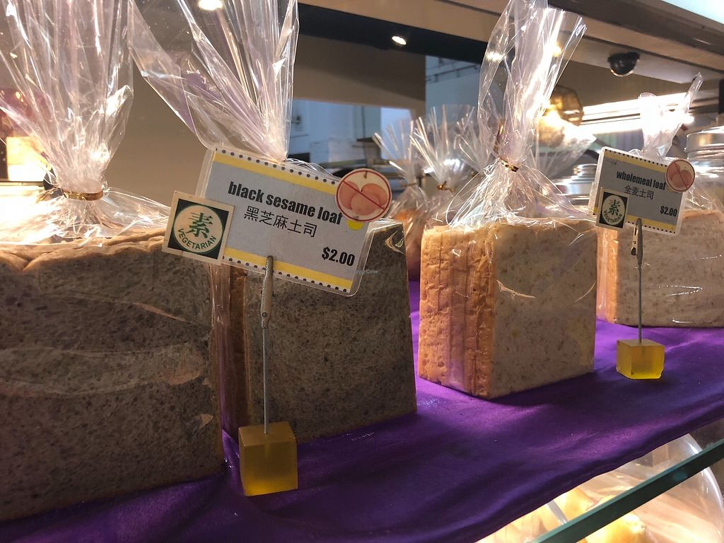 "Photo of Komugi Bakery  by <a href=""/members/profile/CherylQuincy"">CherylQuincy</a> <br/>Vegetarian breads <br/> March 19, 2018  - <a href='/contact/abuse/image/114912/372697'>Report</a>"