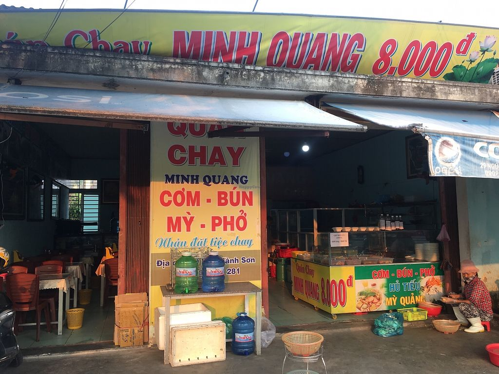 """Photo of Minh Quang  by <a href=""""/members/profile/eatnwell"""">eatnwell</a> <br/>Entrance <br/> March 27, 2018  - <a href='/contact/abuse/image/114991/376746'>Report</a>"""