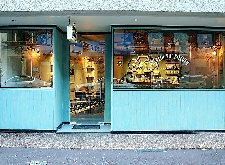 """Photo of Health Nut Kitchen  by <a href=""""/members/profile/Broganh"""">Broganh</a> <br/>Shop front on Chancery Street <br/> March 19, 2018  - <a href='/contact/abuse/image/114995/373022'>Report</a>"""