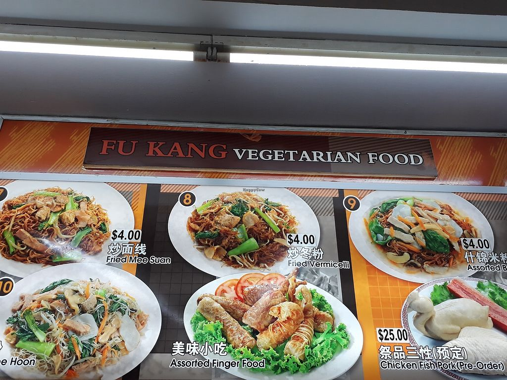 """Photo of Fu Kang Vegetarian Stall  by <a href=""""/members/profile/jacs"""">jacs</a> <br/>Their signboard and some of the zi char dishes <br/> March 19, 2018  - <a href='/contact/abuse/image/114999/372969'>Report</a>"""