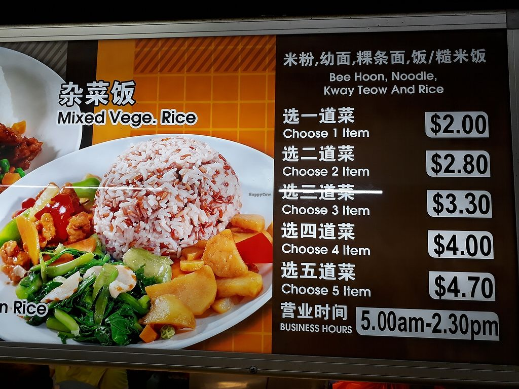"""Photo of Fu Kang Vegetarian Stall  by <a href=""""/members/profile/jacs"""">jacs</a> <br/>Pricing of the cai png dishes <br/> March 19, 2018  - <a href='/contact/abuse/image/114999/372970'>Report</a>"""