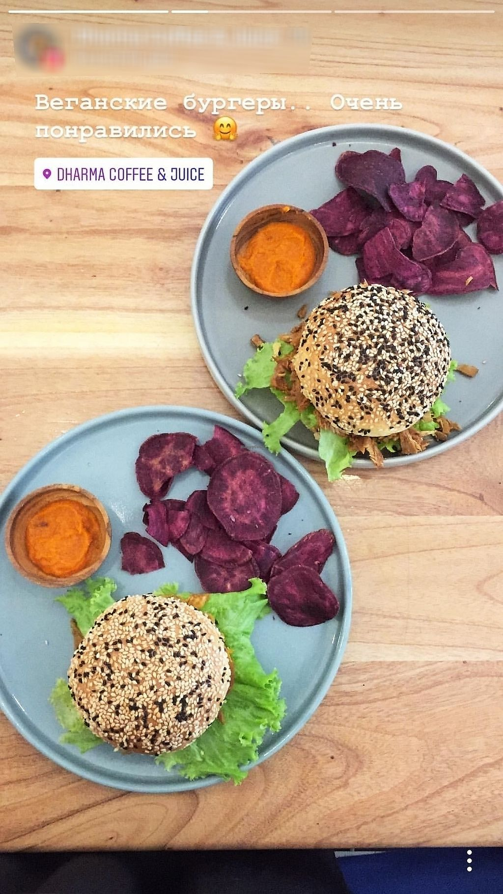 """Photo of Dharma Coffee & Juice  by <a href=""""/members/profile/TorkisNasoetion"""">TorkisNasoetion</a> <br/>Vegan Jack Burger <br/> March 31, 2018  - <a href='/contact/abuse/image/115176/378592'>Report</a>"""