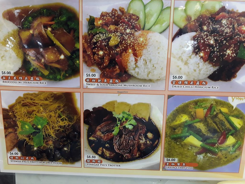 """Photo of San De Vegetarian - Yishun  by <a href=""""/members/profile/jacs"""">jacs</a> <br/>Some additions to their zichar dishes <br/> March 22, 2018  - <a href='/contact/abuse/image/115222/374131'>Report</a>"""