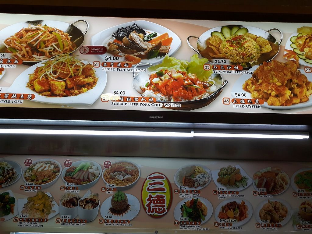 """Photo of San De Vegetarian - Yishun  by <a href=""""/members/profile/jacs"""">jacs</a> <br/>Signboard with their zichar dishes <br/> March 22, 2018  - <a href='/contact/abuse/image/115222/374132'>Report</a>"""