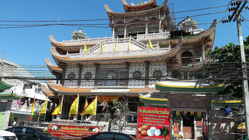 """Photo of JahSunee  by <a href=""""/members/profile/ChoyYuen"""">ChoyYuen</a> <br/>Look for this Chinese temple 慈善寺, go into a small lane to locate the restaurant.  <br/> March 21, 2018  - <a href='/contact/abuse/image/115228/374020'>Report</a>"""