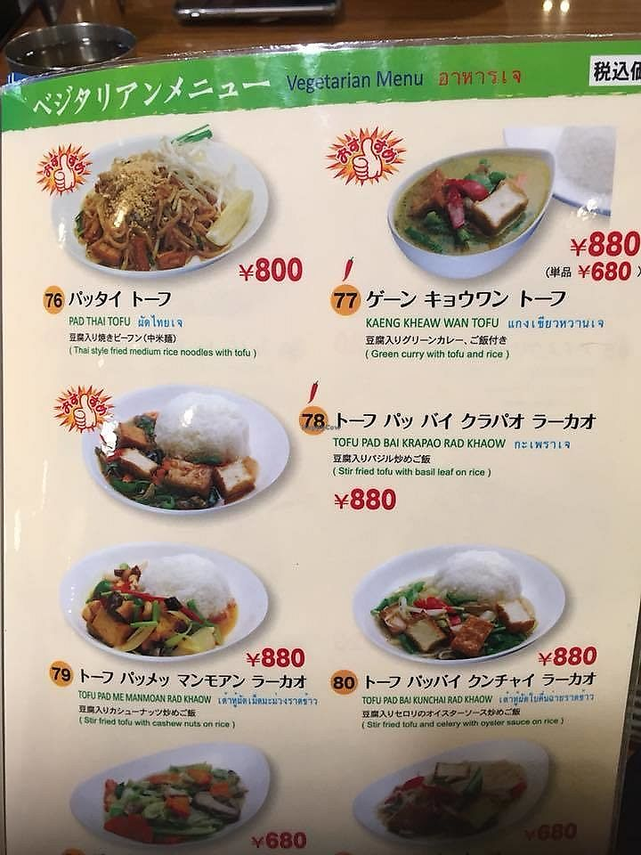 """Photo of Keawjal  by <a href=""""/members/profile/StarKodama"""">StarKodama</a> <br/>Vegan menu-- the four options at the top without oyster sauce are for us <br/> March 21, 2018  - <a href='/contact/abuse/image/115260/374076'>Report</a>"""