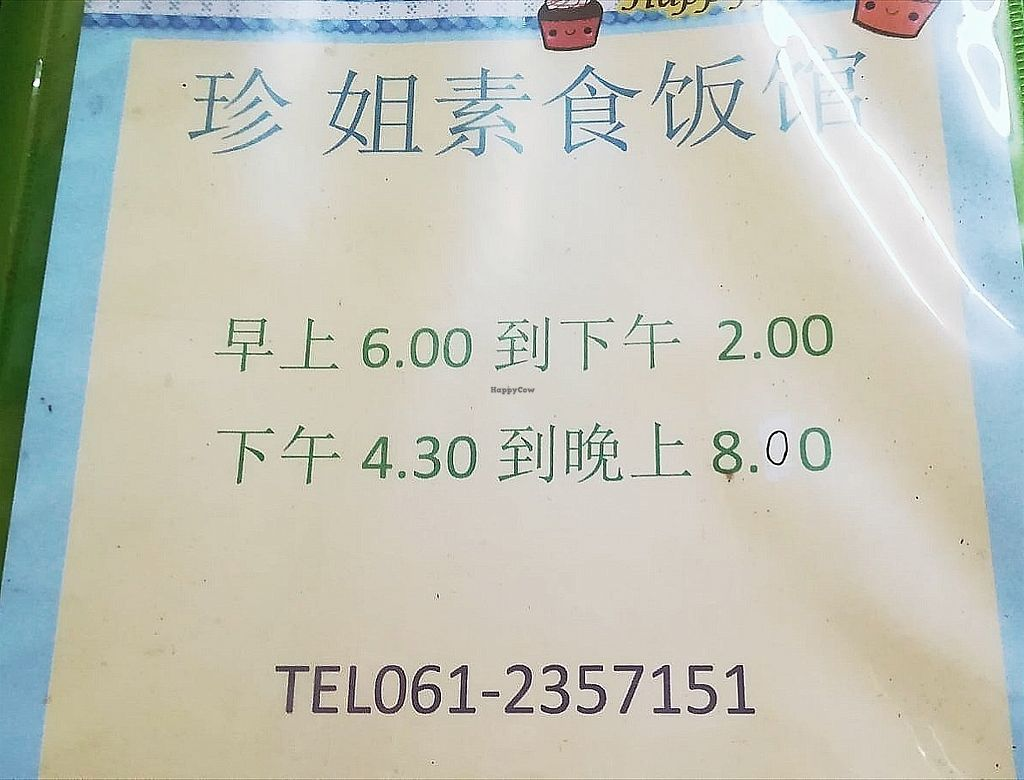 """Photo of Zhen Jie  by <a href=""""/members/profile/ChoyYuen"""">ChoyYuen</a> <br/>Made to order menu  <br/> March 23, 2018  - <a href='/contact/abuse/image/115327/374782'>Report</a>"""