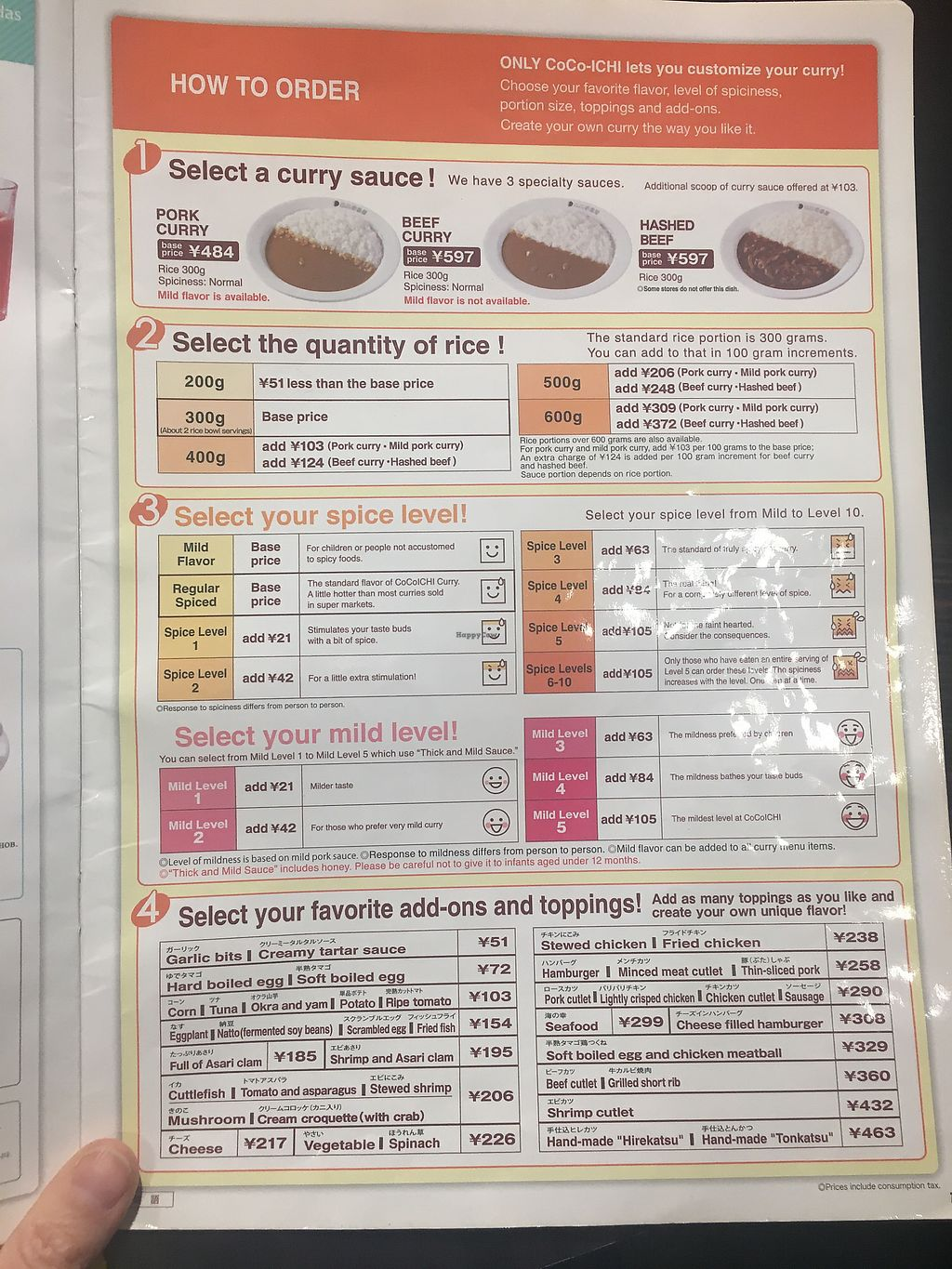 """Photo of CoCo Ichibanya - Taitoku - maybe closed  by <a href=""""/members/profile/CFBL"""">CFBL</a> <br/>English menu explaining how to customise your curry <br/> March 24, 2018  - <a href='/contact/abuse/image/115422/375093'>Report</a>"""