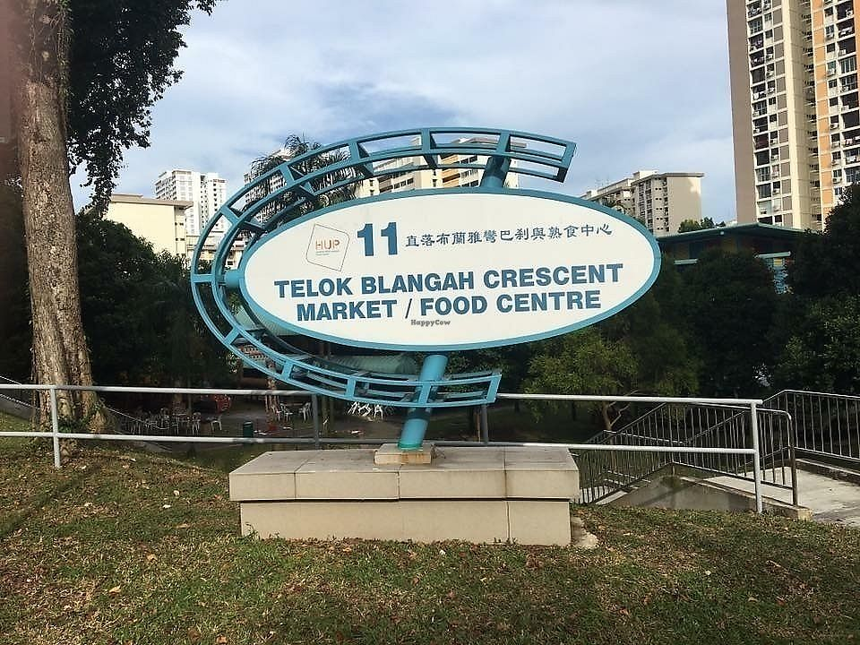 """Photo of Healthy Vegetarian Food - Telok Blangah Crescent  by <a href=""""/members/profile/AmyLeySzeThoo"""">AmyLeySzeThoo</a> <br/>Telok Blangah Crescent Market / Food Centre <br/> March 25, 2018  - <a href='/contact/abuse/image/115490/375630'>Report</a>"""