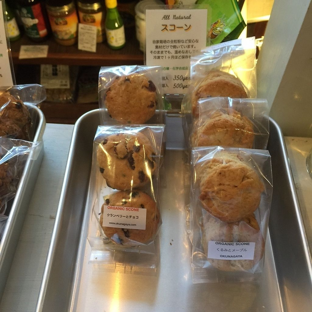 """Photo of Okunagaya Organic Life Store  by <a href=""""/members/profile/giruja"""">giruja</a> <br/>Vegan scones!!! Cranberry chocolate, and walnut maple flavour~ <br/> April 1, 2018  - <a href='/contact/abuse/image/115541/379372'>Report</a>"""