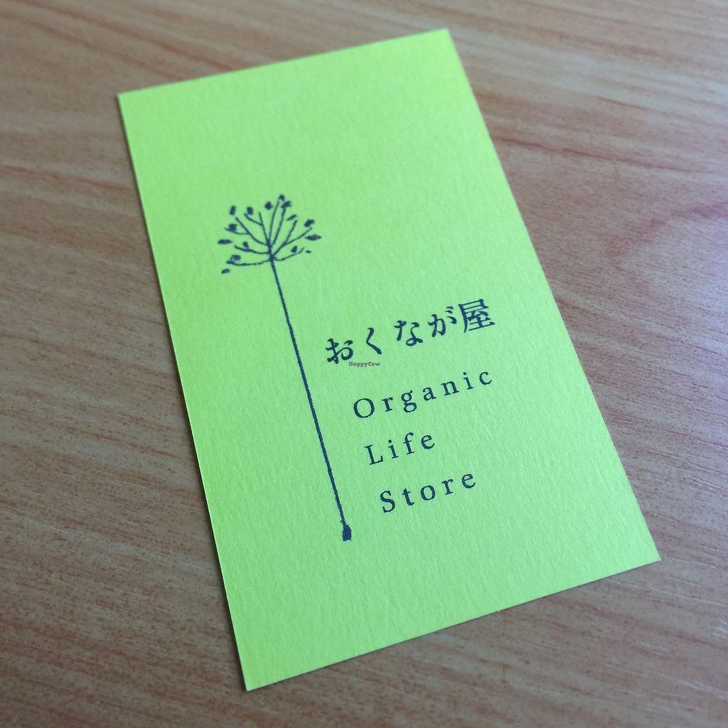 "Photo of Okunagaya Organic Life Store  by <a href=""/members/profile/giruja"">giruja</a> <br/>Okunagaya Organic Life Store <br/> April 4, 2018  - <a href='/contact/abuse/image/115541/380429'>Report</a>"