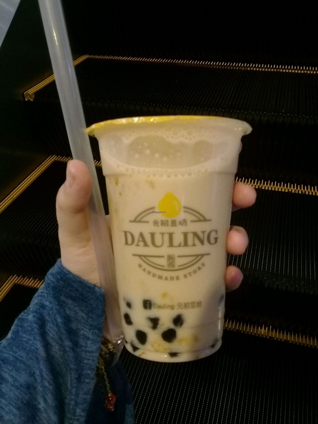 "Photo of Dauling  by <a href=""/members/profile/Smolphi"">Smolphi</a> <br/>Bubble ,,milk"" tea <br/> April 15, 2018  - <a href='/contact/abuse/image/115835/386062'>Report</a>"