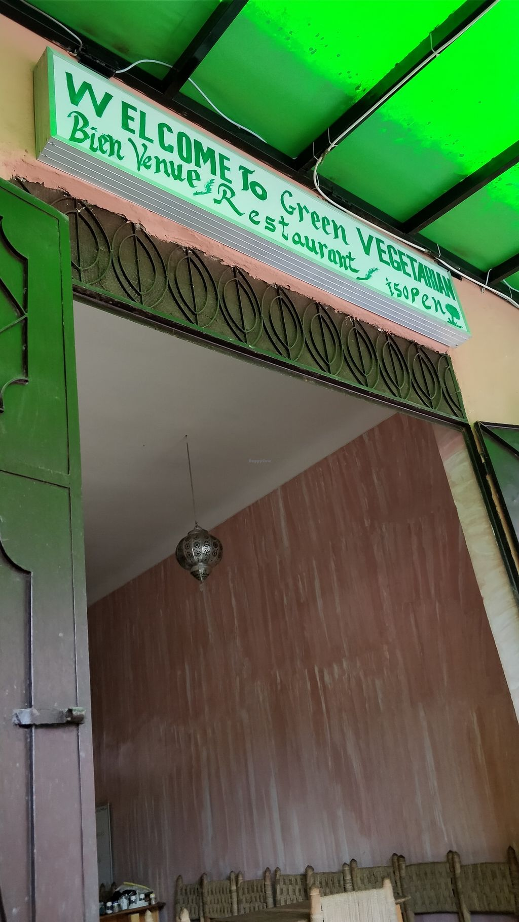 "Photo of Green Vegetarian  by <a href=""/members/profile/IevaR"">IevaR</a> <br/>Cafe sign <br/> March 28, 2018  - <a href='/contact/abuse/image/115951/377482'>Report</a>"
