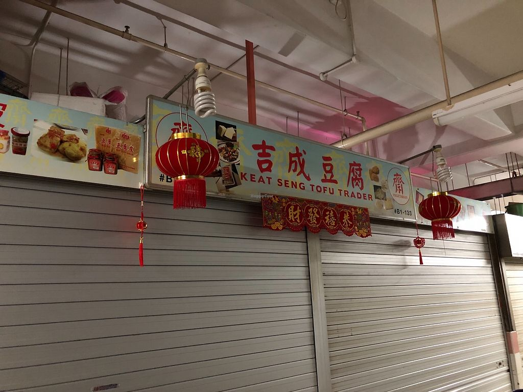 """Photo of Keat Seng Tofu Trader  by <a href=""""/members/profile/CherylQuincy"""">CherylQuincy</a> <br/>Store front when it's closed <br/> March 29, 2018  - <a href='/contact/abuse/image/116027/377580'>Report</a>"""
