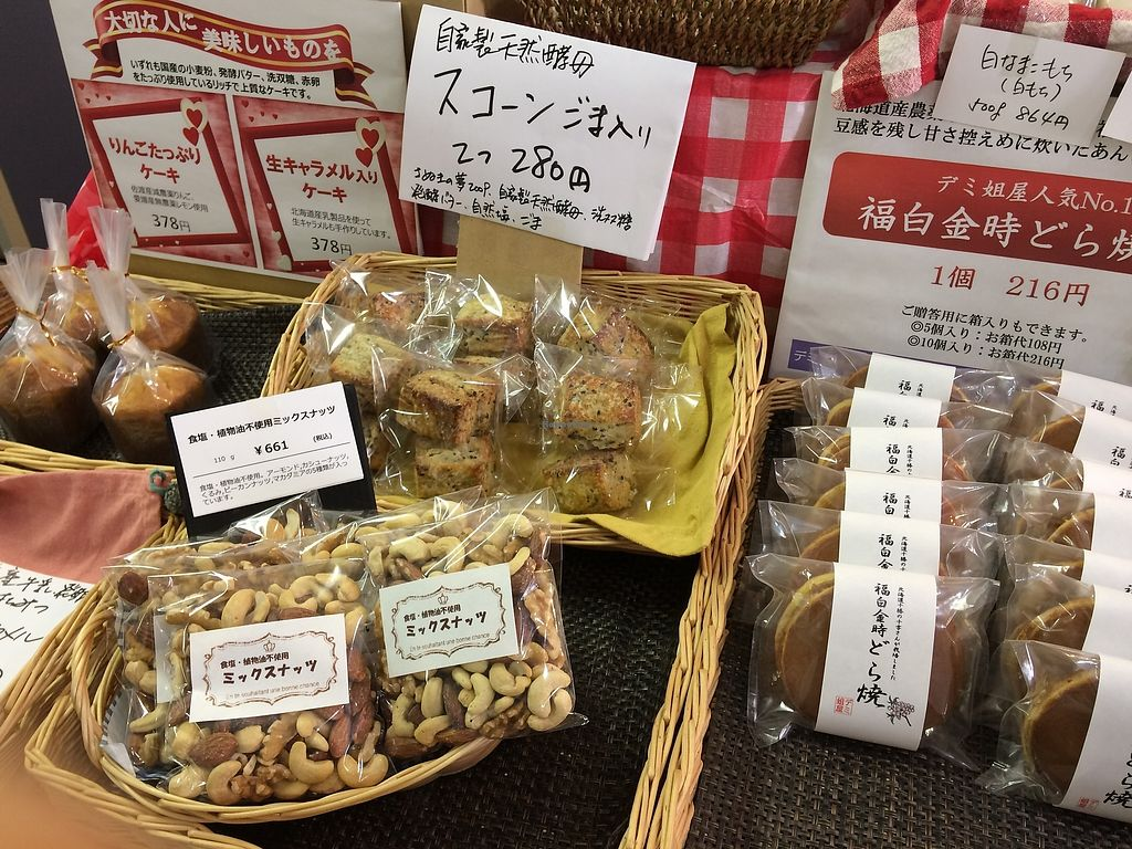 "Photo of Demineiya  by <a href=""/members/profile/TomokoKatagiri"">TomokoKatagiri</a> <br/>We make bread, bagel and scone by homemade natural yeast <br/> March 31, 2018  - <a href='/contact/abuse/image/116086/378641'>Report</a>"