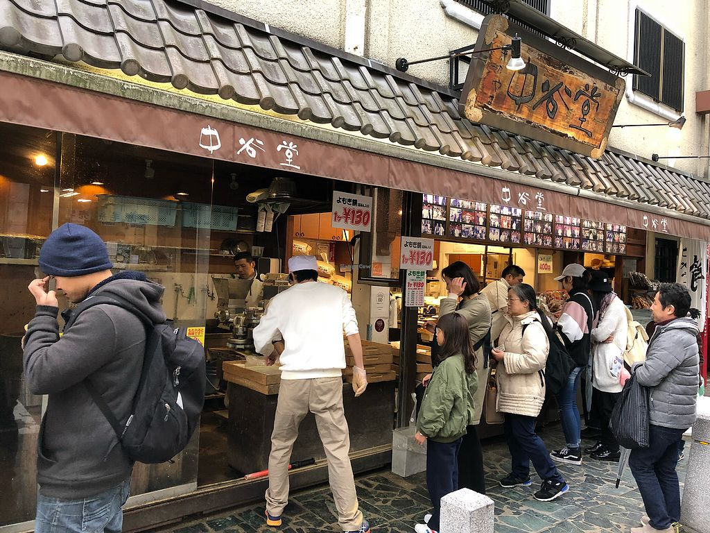"""Photo of Nakatanidou  by <a href=""""/members/profile/SimonJohnson"""">SimonJohnson</a> <br/>Shopfront <br/> April 1, 2018  - <a href='/contact/abuse/image/116236/379317'>Report</a>"""
