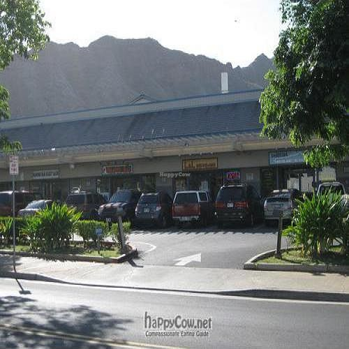 """Photo of Diamond Head Cove Health Bar  by <a href=""""/members/profile/cvxmelody"""">cvxmelody</a> <br/>Outside view <br/> December 23, 2009  - <a href='/contact/abuse/image/11629/3180'>Report</a>"""