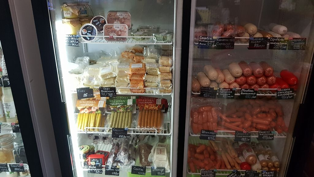"""Photo of Vega-Market  by <a href=""""/members/profile/OxyKop"""">OxyKop</a> <br/>tofu meats <br/> March 31, 2018  - <a href='/contact/abuse/image/116367/378935'>Report</a>"""