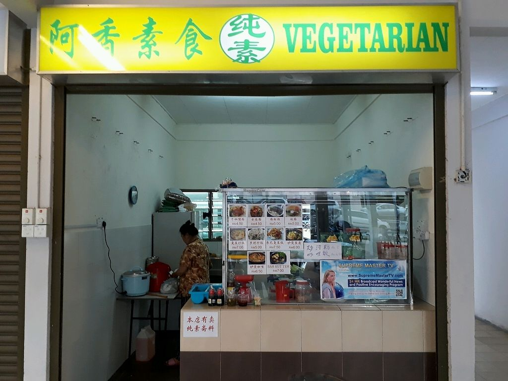 """Photo of Ah Xiang Vegetarian  by <a href=""""/members/profile/ahxiang"""">ahxiang</a> <br/>Ah Xiang Vegetarian Stall <br/> April 8, 2018  - <a href='/contact/abuse/image/116416/382702'>Report</a>"""