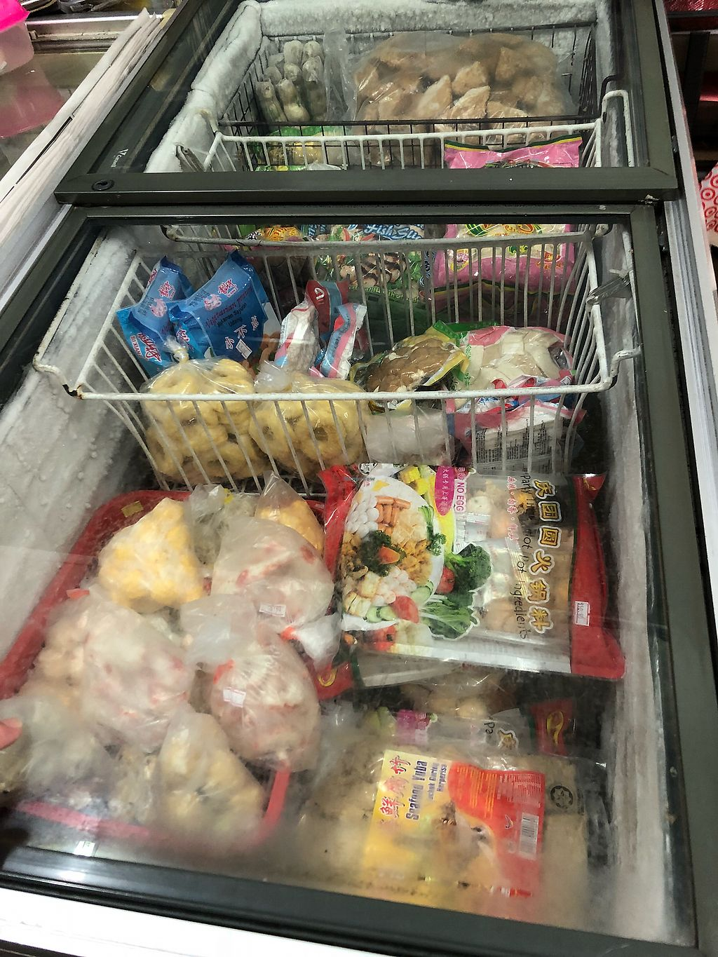 """Photo of Tay Hock Hoon Provision  by <a href=""""/members/profile/AmyLeySzeThoo"""">AmyLeySzeThoo</a> <br/>Frozen food <br/> April 7, 2018  - <a href='/contact/abuse/image/116943/381836'>Report</a>"""