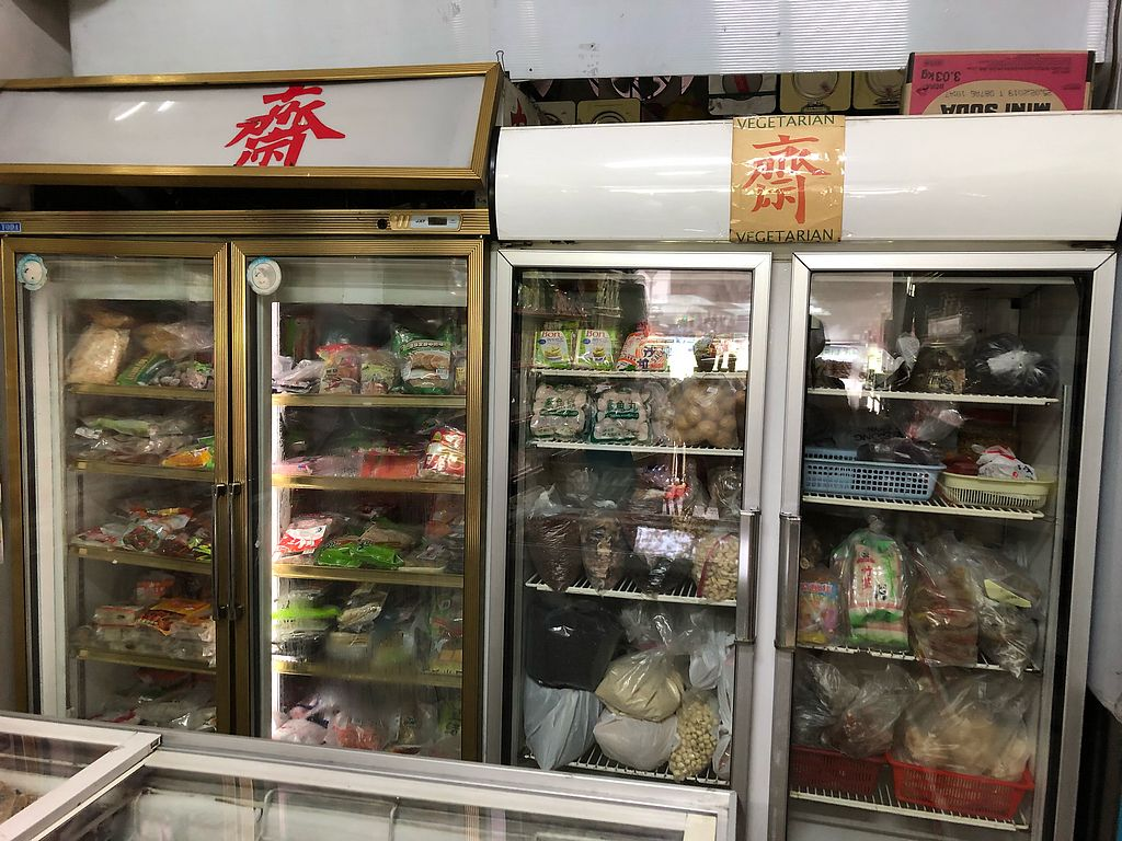 """Photo of Tay Hock Hoon Provision  by <a href=""""/members/profile/AmyLeySzeThoo"""">AmyLeySzeThoo</a> <br/>Frozen food <br/> April 7, 2018  - <a href='/contact/abuse/image/116943/381837'>Report</a>"""