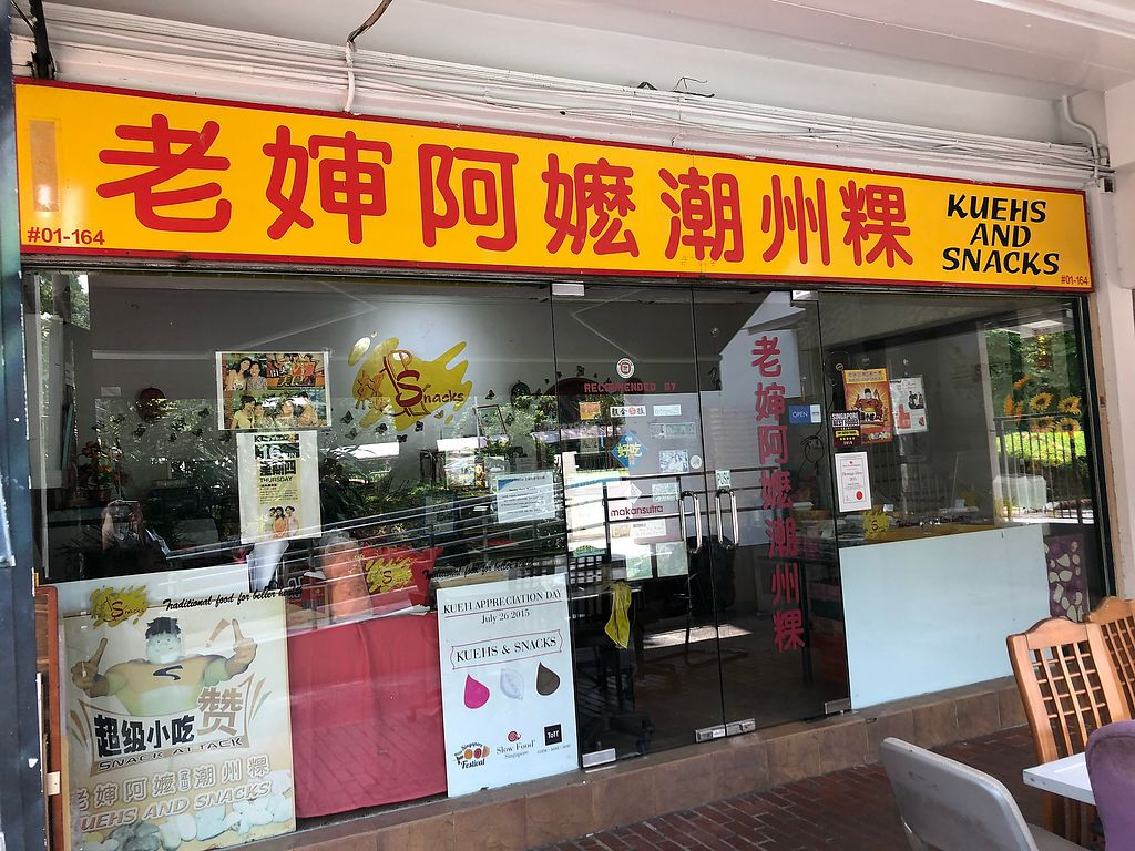 """Photo of Kueh and Snacks  by <a href=""""/members/profile/AmyLeySzeThoo"""">AmyLeySzeThoo</a> <br/>Shop front <br/> April 7, 2018  - <a href='/contact/abuse/image/116945/381800'>Report</a>"""