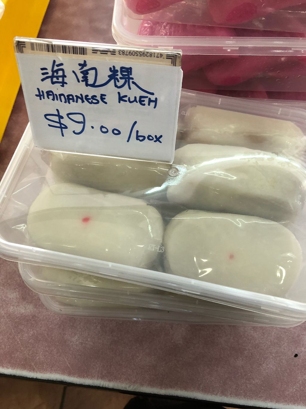 """Photo of Kueh and Snacks  by <a href=""""/members/profile/AmyLeySzeThoo"""">AmyLeySzeThoo</a> <br/>Hainanese Kueh (vegan friendly) <br/> April 7, 2018  - <a href='/contact/abuse/image/116945/381803'>Report</a>"""