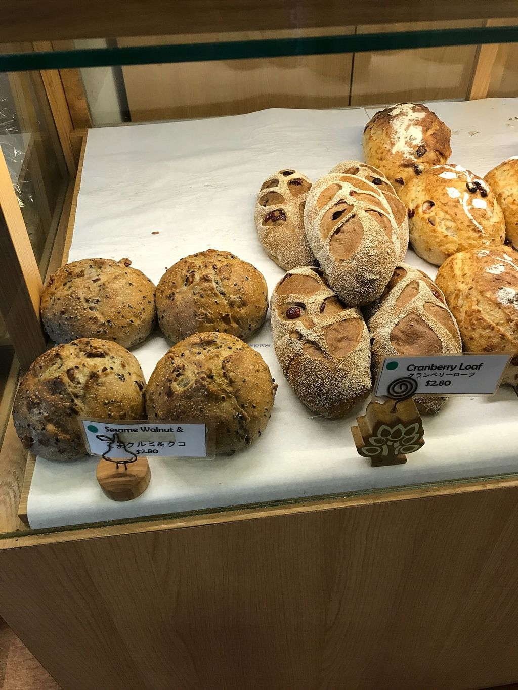 """Photo of Oishi Pan Bakery  by <a href=""""/members/profile/Sweetveganneko"""">Sweetveganneko</a> <br/>Interesting options <br/> April 6, 2018  - <a href='/contact/abuse/image/116954/381743'>Report</a>"""