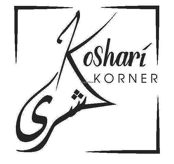 """Photo of Koshari Korner  by <a href=""""/members/profile/verbosity"""">verbosity</a> <br/>Koshari Korner <br/> April 7, 2018  - <a href='/contact/abuse/image/117089/382127'>Report</a>"""