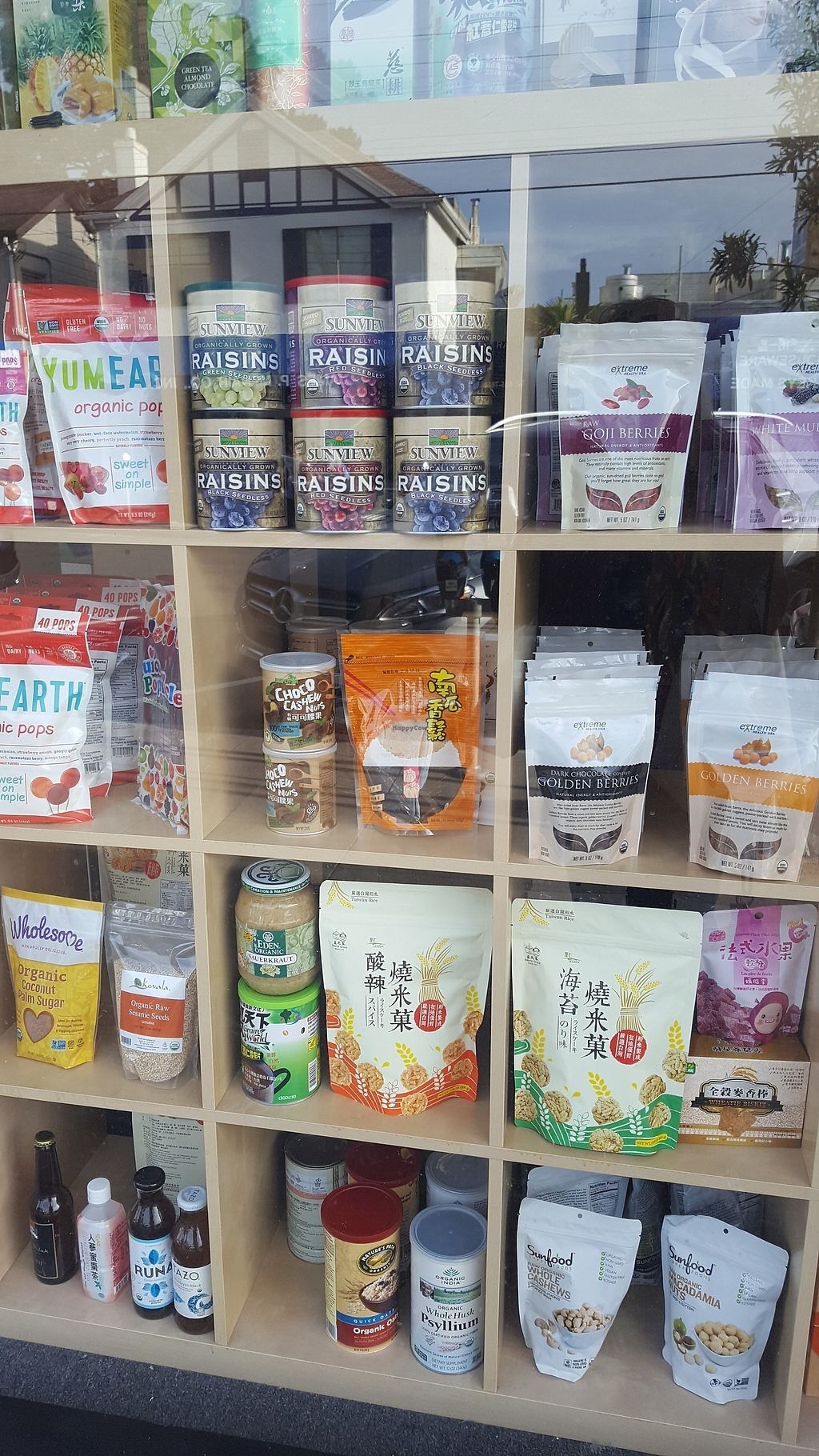 """Photo of Heartland Healthy Food  by <a href=""""/members/profile/VeganScientist"""">VeganScientist</a> <br/>Snacks, dried fruit, nuts, candies <br/> April 11, 2018  - <a href='/contact/abuse/image/117308/384171'>Report</a>"""