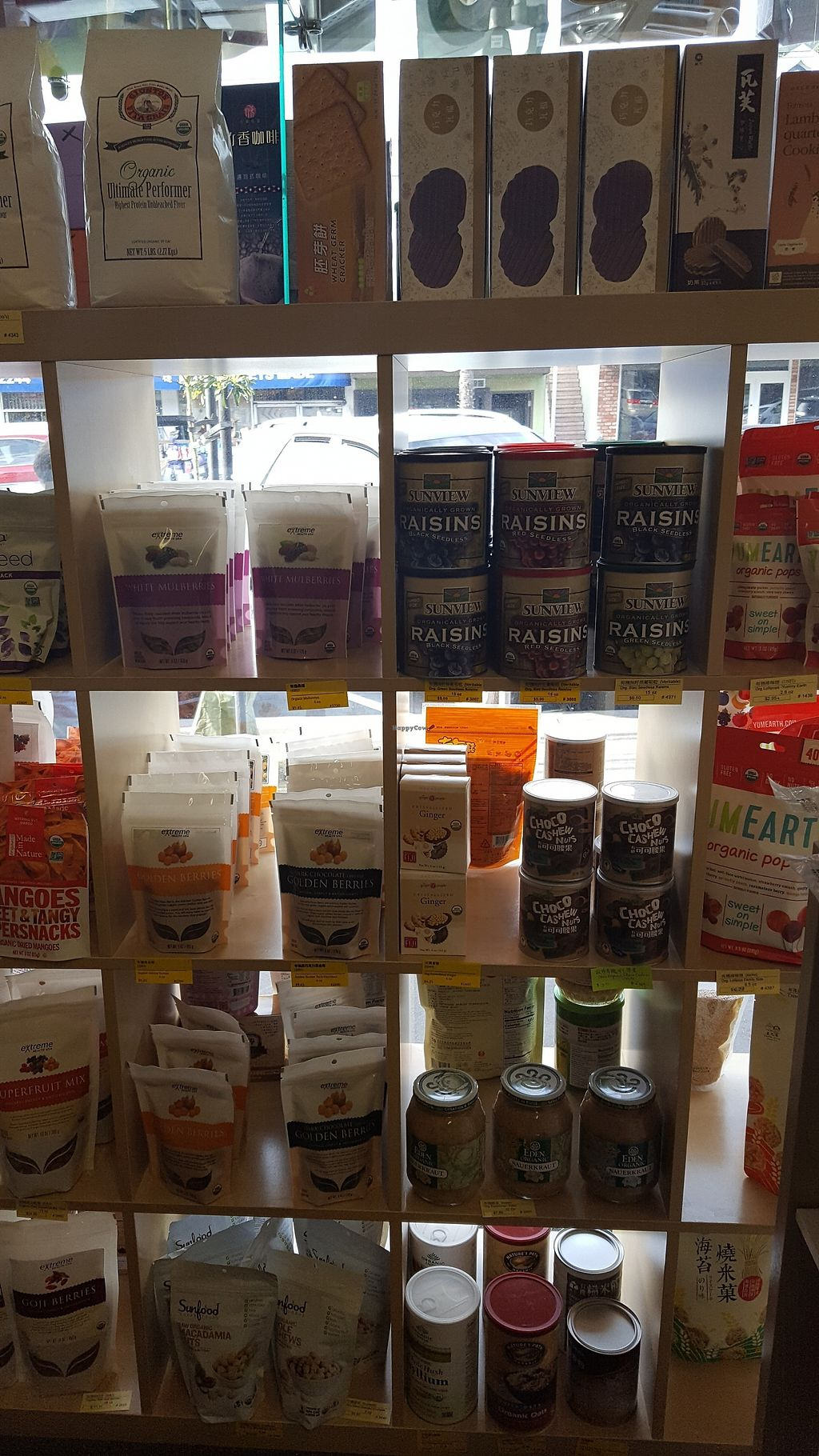 """Photo of Heartland Healthy Food  by <a href=""""/members/profile/VeganScientist"""">VeganScientist</a> <br/>Snacks and candy <br/> April 11, 2018  - <a href='/contact/abuse/image/117308/384172'>Report</a>"""