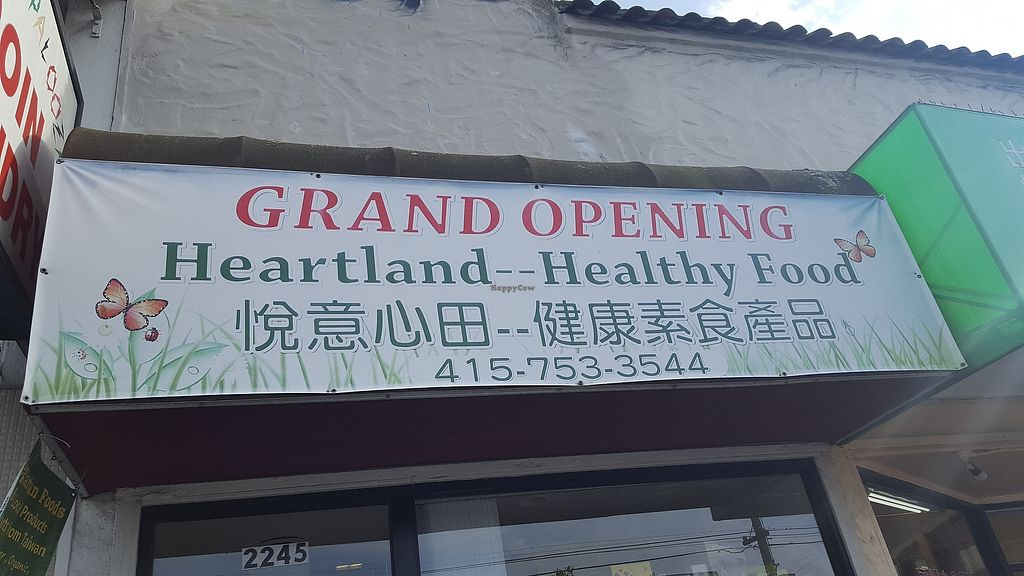 """Photo of Heartland Healthy Food  by <a href=""""/members/profile/VeganScientist"""">VeganScientist</a> <br/>Small store, look out for the sign <br/> April 11, 2018  - <a href='/contact/abuse/image/117308/384173'>Report</a>"""