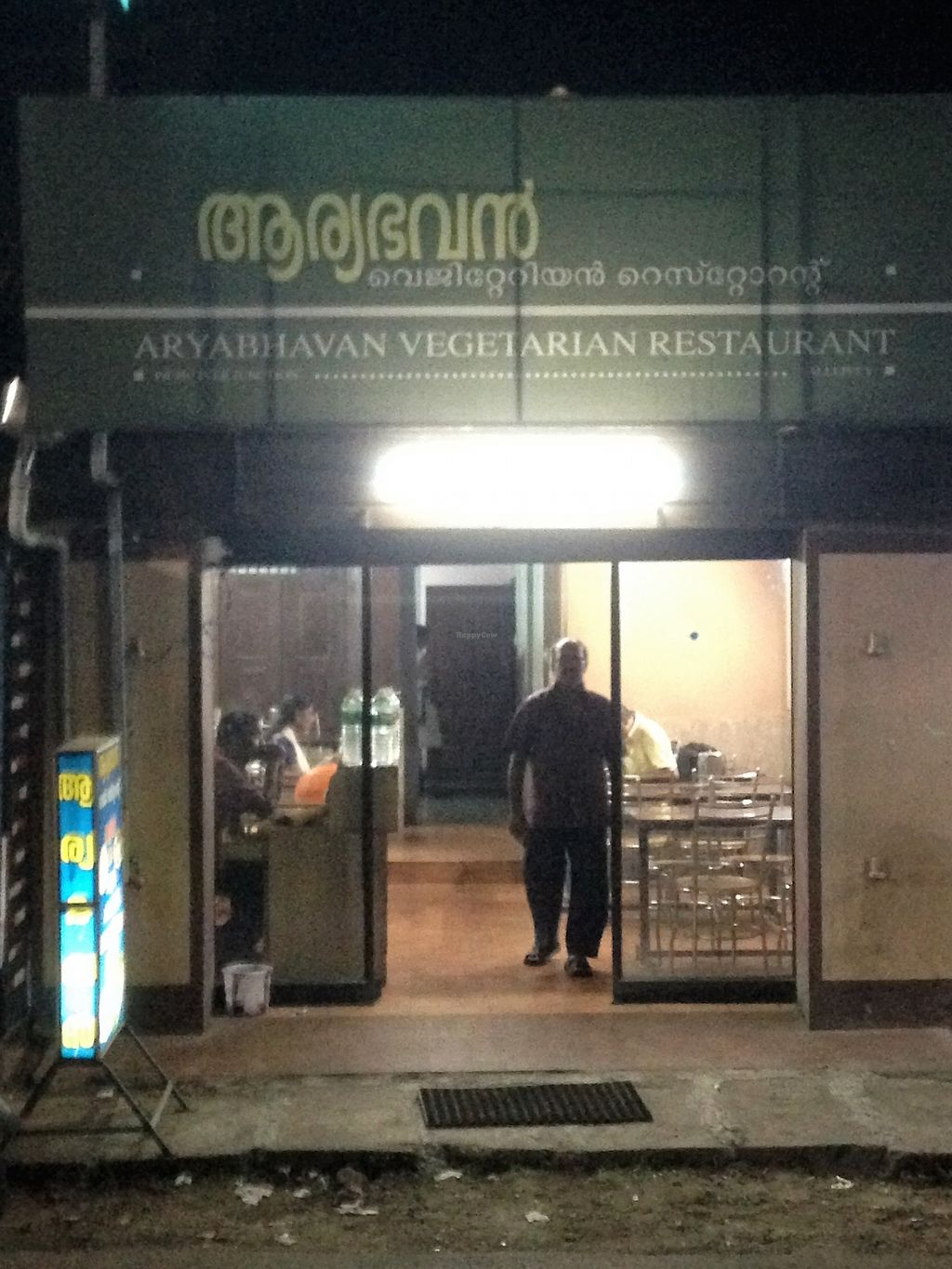 "Photo of Arya Bhavan Vegetarian Restaurant  by <a href=""/members/profile/LobkeBrasseur"">LobkeBrasseur</a> <br/>Front of restaurant  <br/> April 13, 2018  - <a href='/contact/abuse/image/117313/384962'>Report</a>"