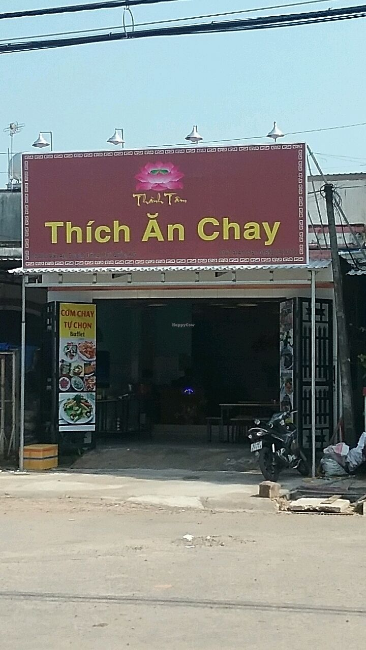 """Photo of Thanh Tam Thich An Chay  by <a href=""""/members/profile/Gojo"""">Gojo</a> <br/>Outdoor sign <br/> April 11, 2018  - <a href='/contact/abuse/image/117336/383694'>Report</a>"""