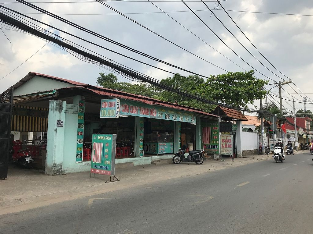 """Photo of Thanh Dien  by <a href=""""/members/profile/flytheorient"""">flytheorient</a> <br/>Front of restaurant <br/> April 10, 2018  - <a href='/contact/abuse/image/117353/383438'>Report</a>"""