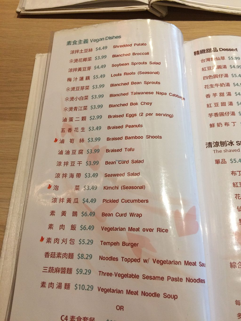 """Photo of MonGa Cafe  by <a href=""""/members/profile/Arti"""">Arti</a> <br/>vegan menu minus one dish that has eggs <br/> April 12, 2018  - <a href='/contact/abuse/image/117411/384330'>Report</a>"""