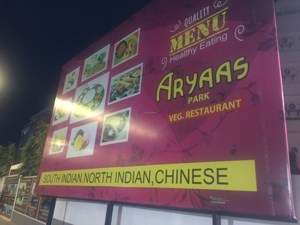 "Photo of Aryass Park Vegetarian Restaurant  by <a href=""/members/profile/Bob%20Sultan"">Bob Sultan</a> <br/>Several big signs out front <br/> April 12, 2018  - <a href='/contact/abuse/image/117558/384726'>Report</a>"